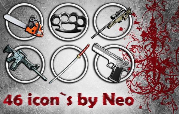 Иконки для всех оружий от Neo.