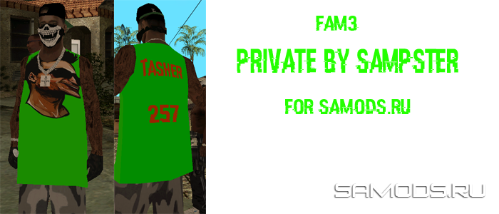 [PRIVATE by SAMPSTER] FAM3