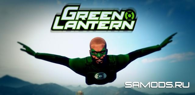 Green Lantern v1.0