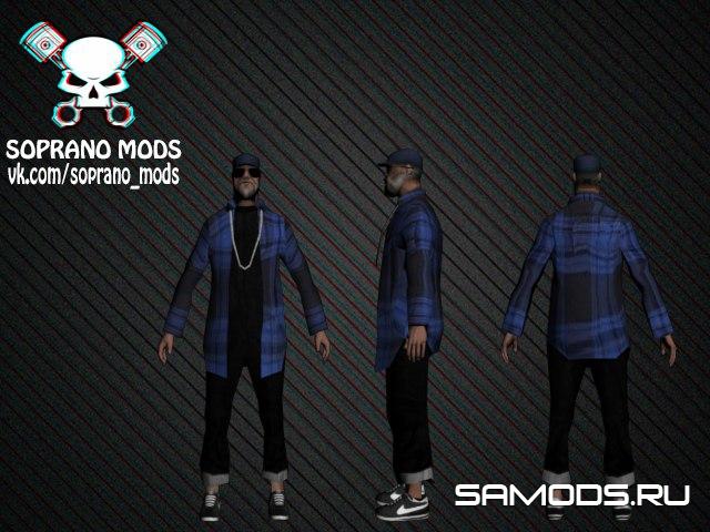 Swmort4 || By Soprano