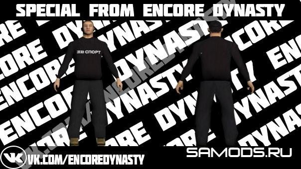 Omyst Encore Dynasty