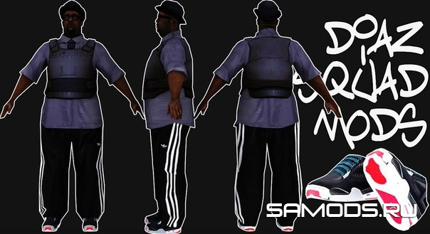 Samods инструкция - фото 9