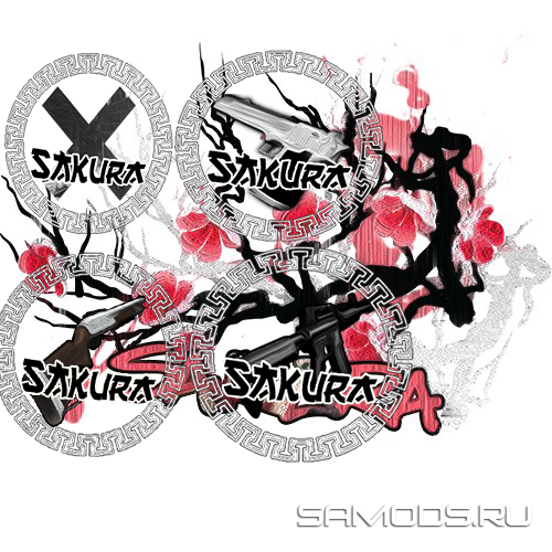 [icons] by well for Sakura family