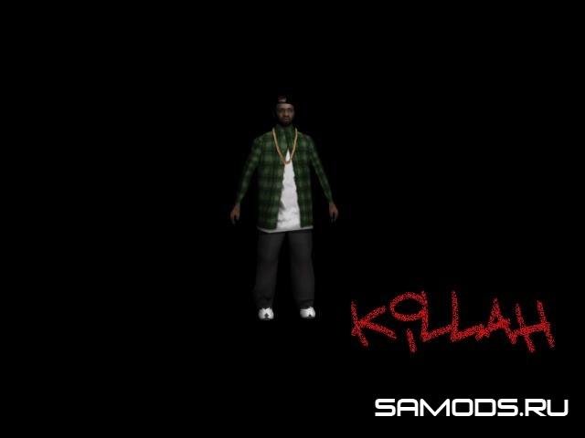FAM3 Killah Private