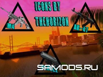 Icons By TheHorizon | Иконки для оружий.