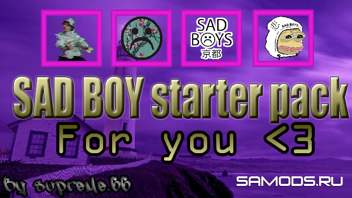 SAD BOY starter pack | Supreme.66