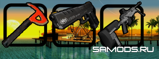 Icons for GTA San Andreas