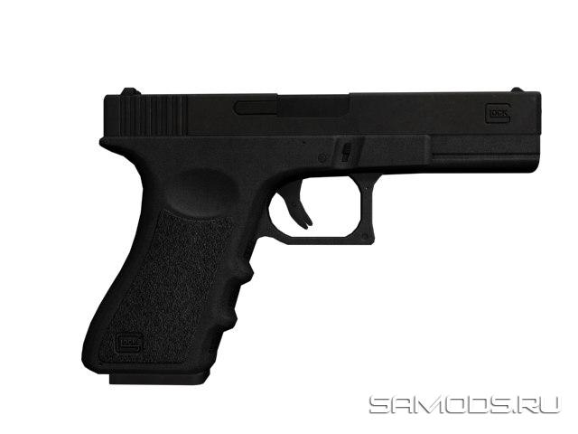Glock [Замена на Deagle]