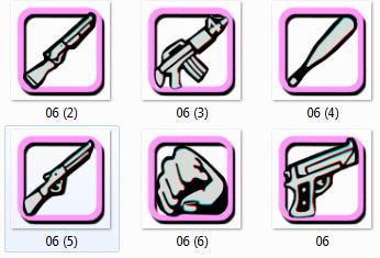 Пак иконок для оружия